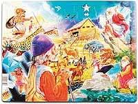 Rahmenpuzzle Arche Noah